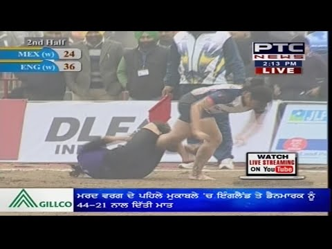 England vs Mexico | Women's | Day 10 | 5th World Cup Kabaddi Punjab 2014