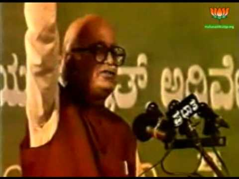 LK Advani Presidential speech at National Council Session, Bangalore, 1993 Part 1