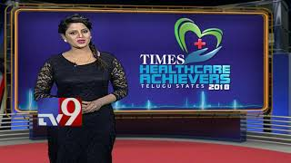 Times Healthcare Achievers Excellence Awards 2018