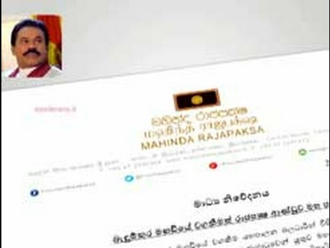 mahinda vows legal a|eng