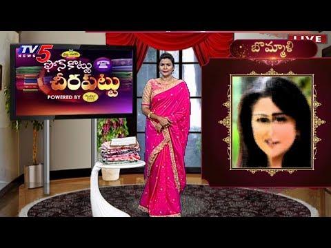 ఫోన్ కొట్టు చీర పట్టు | Latest Trending Sarees | Snehitha | 11th November 2018 | TV5 News