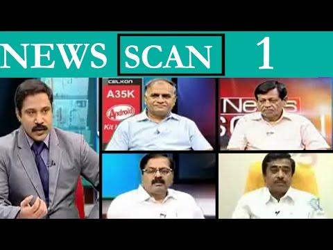 PM Narendra Modi to visit Vizag | Modi announces Rs 1000 Cr | News Scan -1  : TV5 News