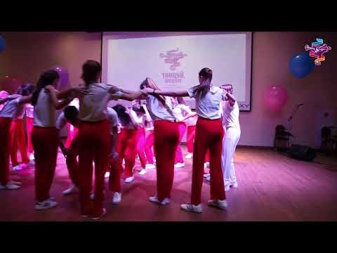 """Финал конкурса """"Танцуй, школа!"""": выступление команды гимназии №15"""