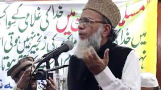 Ameer Jamaat e Islami Syed Munawar Hasan Addressing Seerat Conference Part 1
