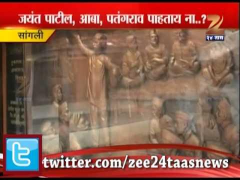 Zee 24 taas : lokshahir anna bhau sathe anniversary
