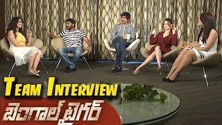 Bengal Tiger Team Interview || Raviteja, Tamanna, Raashi Khanna, Sampath Nandi - Chai biscuit