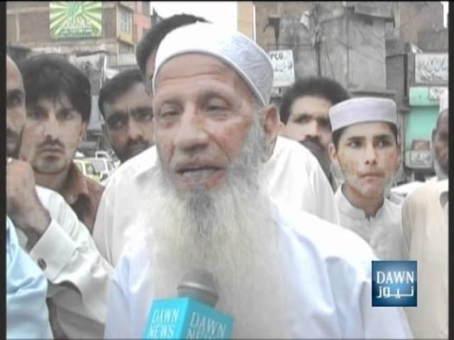 Pakistan - Abbottabad People Protest against the CM Ameer Hyder khan  Hoti-DAWN TV.