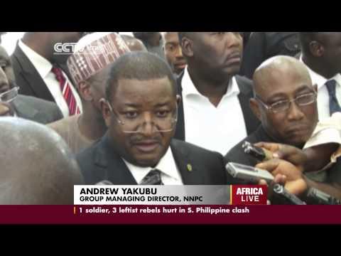 Nigeria's Missing Oil Money