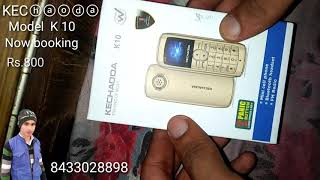 kechaoda is Phone ko kaise Bluetooth Banaye