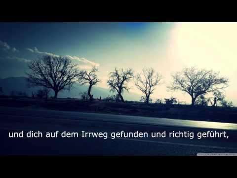 Sura Ad-duha Salman Al-utaybi video