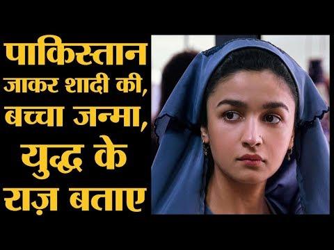 उस भारतीय महिला जासूस की कहानी जो आज तक छुपाई गई । Alia Bhatt । Raazi Official Trailer   India spy thumbnail