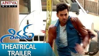 Ram's Shivam Movie Official Theatrical Trailer - Ram, Rashi Khanna, Devi Sri Prasad.