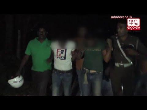 drug suspect injured|eng