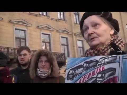 ПОЛИЦИЯ ПРОТИВ 85-И ЛЕТНЕЙ БАБУШКИ, ПОДДЕРЖИВАЮЩЕЙ ДАЛЬНОБОЙЩИКОВ.