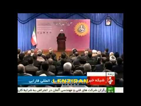 Hassan Rouhani oppose openly to Ayatollah Khamenei view about