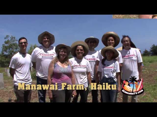 Manawai Estates Chocolate - Manawai Farm, Haiku Maui