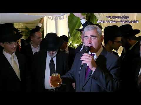 ברכה שביעית החזן משה חבושה בחתונה אצל משפחת ועקנין