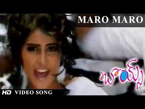 Boys Movie | Maro Maro Video Song | Siddarth, Bharath, Genelia