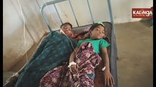Food Poisoning: 9 sick after eating stale meat curry in Nabarangpur | Kalinga TV