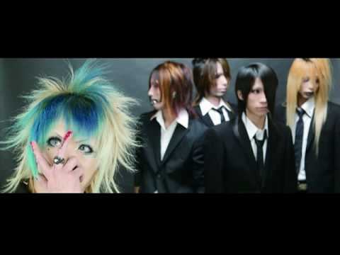 CELL HEAD Visual Kei Band - Civilization