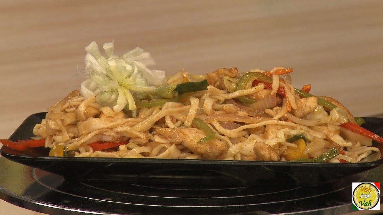 Recipe of Chicken Chow Mein Chicken Chow Mein Recipe by