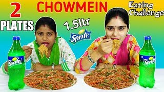 CHOW MEIN And SPRITE EATING CHALLENGE | Chinese Noodle Eating Challenge | Food Challenge India