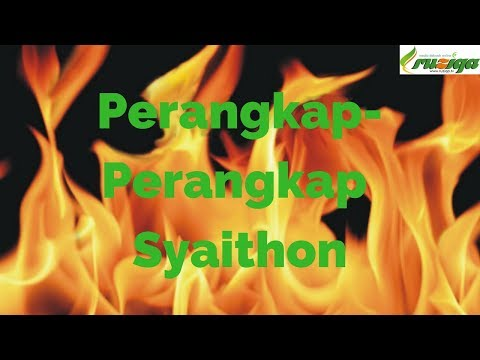 Ustadz Rizal Yuliar Putrananda - Perangkap Syaithon
