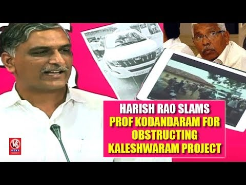Harish Rao Slams Prof Kodandaram For Obstructing Kaleshwaram Project | V6 News