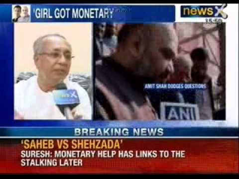 Narendra Modi government gave monetary benefits to woman in 2005, says Suresh Mehta - News X