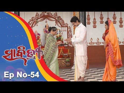 Savitri | Full Ep 54 | 8th Sept 2018 | Odia Serial – TarangTV