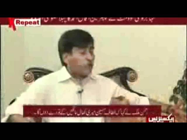 Afaq Ahmed Interview - To The Point on Express News Part - 1