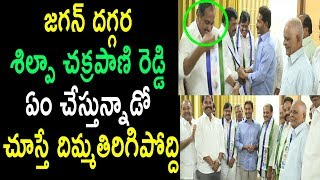 TDP's Rampulla Reddy Meet YS Jagan | Joins YSRCP | Slipa Chakrapani Redy Crazy | Cinema Politics