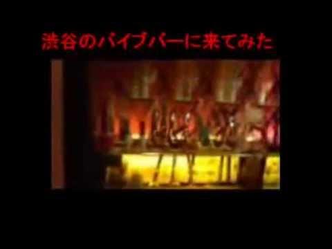 女催眠術師 相川葵が催眠術師に催眠をかけらてる貴重動画  8 months ago 女催眠術師