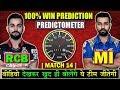 PREDICTION : [ MATCH 14 ] RCB VS MI | PREDICTED PLAYING XI OF RCB & MI | IPL 2018 PREDICTION | IPL MP3