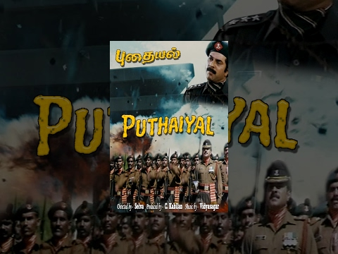 watch Pudhayal Tamil movie online DVD