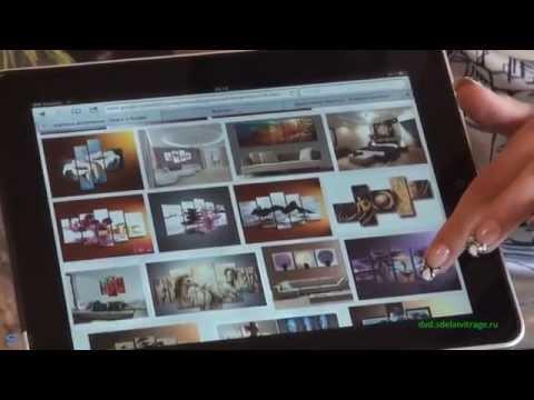 Скачать модульные картины своими руками 2014 мастер-класс