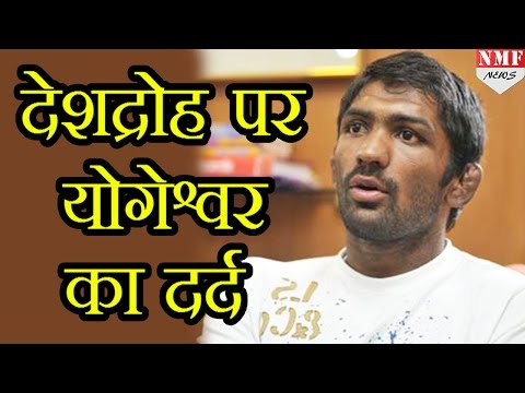 JNU Row पर Olympic Medallist Yogeshwar Dutt ने किया Post, अगर Afzal Martar तो Hanumanthapa क्या ?