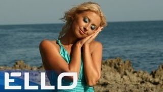 Тоня Матвиенко - Мои сны