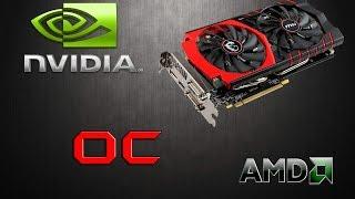 Jak podkręcić kartę graficzną - poradnik dla poczatkujących - Nvidia / AMD