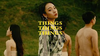 Things Things Things - Julia Wu 吳卓源|Official Music Video