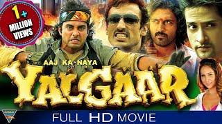 AaJ Ka Naya Yalgar Hindi Dubbed Full Movie | Navdeep, Bhumika Chawla,Kim Sharma | Eagle Hindi Movies