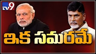 No Confidence Motion - Who will stand by AP?