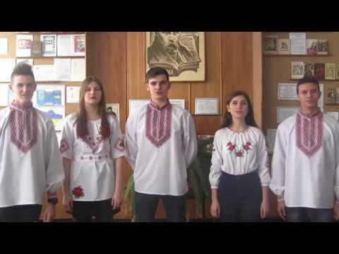 «Всім серцем любіть Україну свою…»