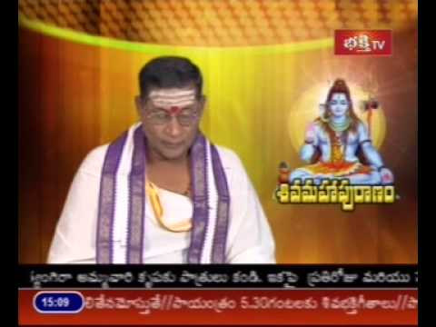 Shiva Mahapuranam - In Telugu - Episode 01 video
