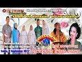 Video LIVE STREAMING  SANDIWARA LINGGA BUANA  PENTAS MALAM Ds Bantarwaru , Sabtu, 2 September 2017