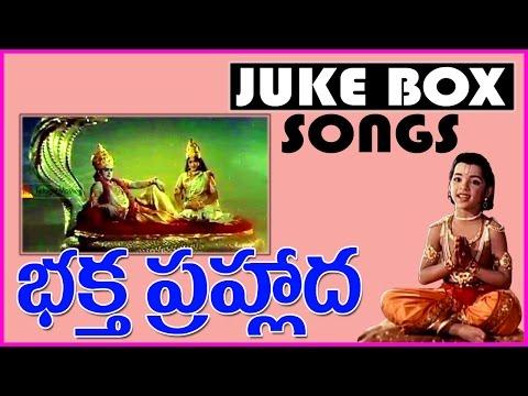 Baktha Prahlada  Telugu Hit Songs - Jukebox - Devotional Songs