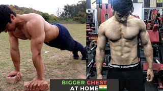 5 min. Home Chest Workout (No Gym Needed)|Muscle Building|Fit Minds