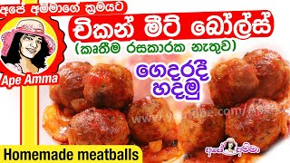 Meat balls by Apé Amma