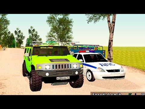 КУПИЛ Hummer Очень быстрый! в CRMP