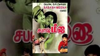Sabash Meena (1958)